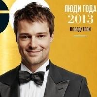 російське видання журналу gq назвав «людей року»