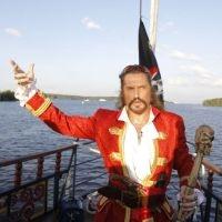 джигурда став «благородним піратом»