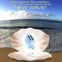 «нова хвиля». день третій