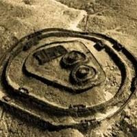 археологи виявили в перу давню астрономічну обсерваторію