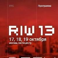 почалася «тиждень російського інтернету-2013» (riw-2013)