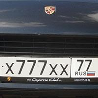 у росії «красиві» номери будуть продавати з інтернет-аукціонів