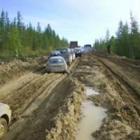 міжнародні експерти сповістили про низьку якість російських доріг