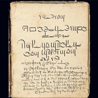 вчені з німеччини розшифрували чаклунську рукопис