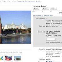 росіяни продають батьківщину на ebay