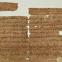 знайдений стародавній папірус із згадкою таємної вечері