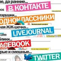 у соціальних мережах хороші вести поширюються набагато швидше, ніж погані
