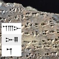можна «оживляти» давні мови з допомогою створеного алгоритму лінгвістами