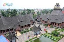 Що таке «Індонезія в мініатюрі»?