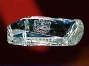 Як алмаз «Шах» потрапив з Ірану до Росії?