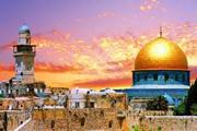 Мечеть халіфа Омара «Купол скелі»