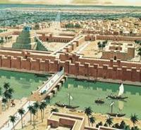 Чим знаменитий древнє місто Вавилон?