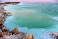 Саме солоне озеро в світі