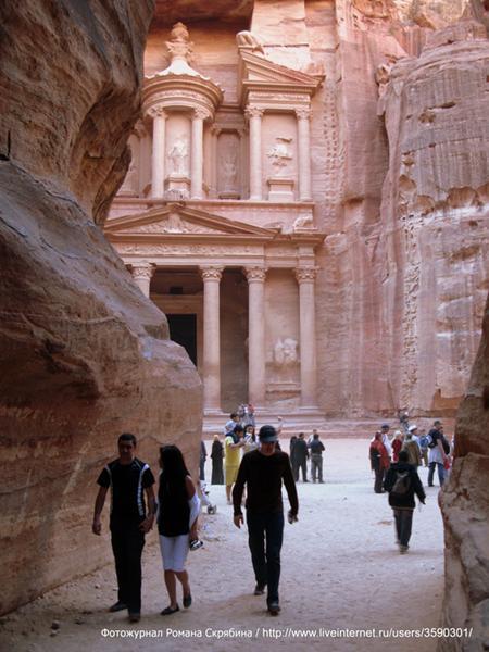 Стародавнє місто Петра