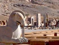 Який стародавнє місто був символом Перської імперії?