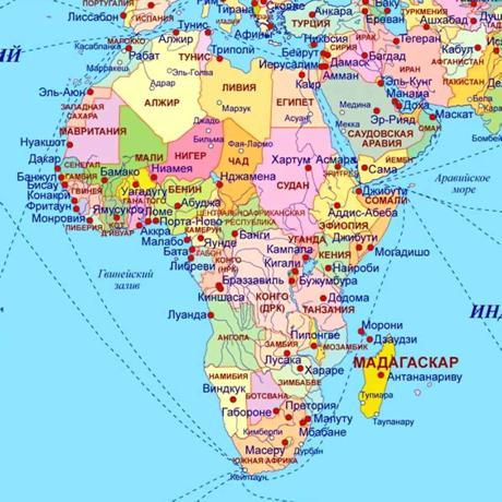 Де знаходиться Африка?