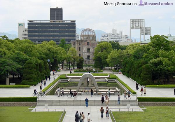 Де знаходиться Меморіал світу?