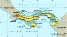 Де знаходиться держава Панама?