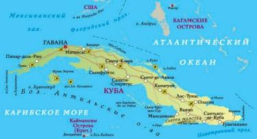 Де розташована держава Куба?