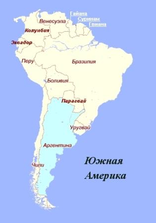 Де розташована Аргентина і що вона собою являє?