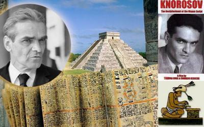 Хто розшифрував писемність майя?