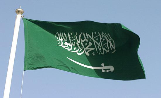 Як виглядає прапор Саудівської Аравії?