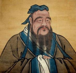 Хто такий Конфуцій і чому він вчив?