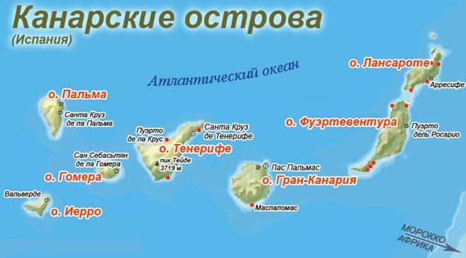 Канарські острови   де знаходяться?