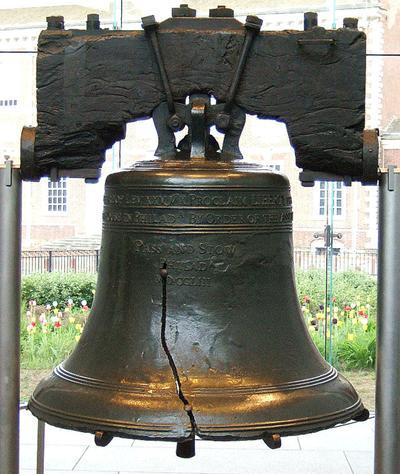 Що таке «Дзвін Свободи»?