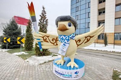 Зимова Універсіада 2017 Алмати   її особливості