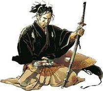 Хто такі самураї?